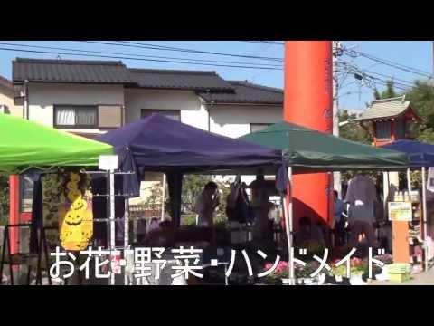 「こんね西祭」 熊本西区高橋稲荷神社のマルシェ
