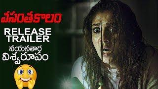 Nayanthara Vasantha Kalam Release Trailer   Vasantha Kalam promos   Filmylooks