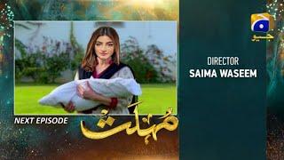 Mohlat Episode 29 New Promo Har Pal Geo Drama
