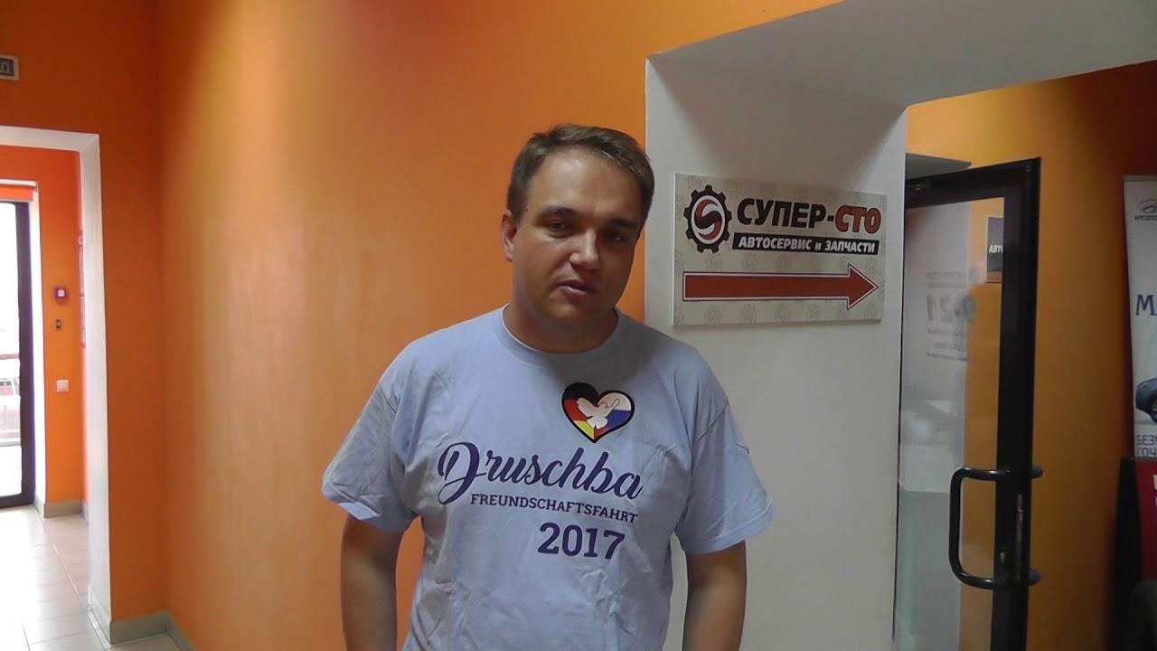 Отзыв Супер-СТО Смоленск – Рено Клио - YouTube
