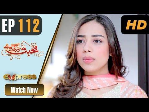 Mohabbat Zindagi Hai - Episode 112 - Express Entertainment Dramas