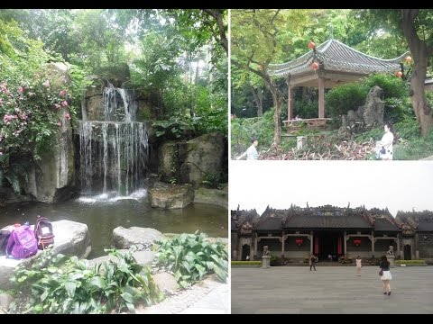 China/中国: Yuexiu Park, Beijing Lu & The Temple of The Chen Family !
