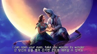 Gambar cover A Whole New World - Mena Massoud, Naomi Scott (알라딘 2019 OST) 가사/한국어자막