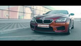 видео Совершенно новый BMW M6 GranCoupe