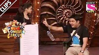 Kapil Faces His Fear, An Exam Paper - Kahani Comedy Circus Ki