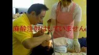 4歳3ヶ月女の子治療風景 いづち小児歯科 thumbnail