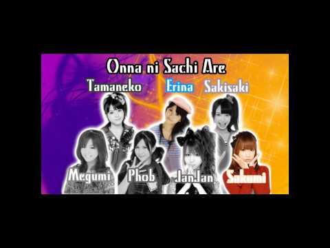 [NakazawaTeam] Onna Ni Sachi Are