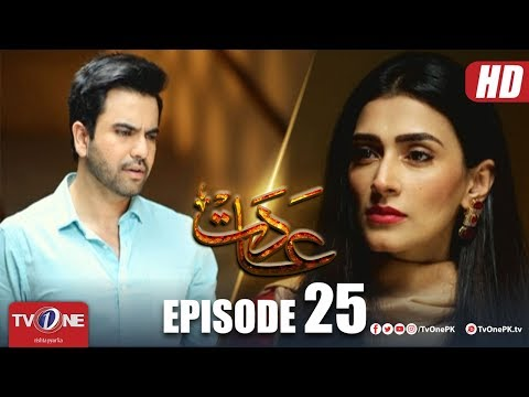 Aadat | Episode 25 | TV One Drama | 29 May 2018