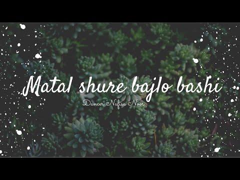 Matal Shure Bajlo Bashi