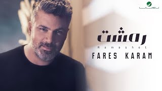 Fares Karam ... Ramashet  - ًWith Lyrics | فارس كرم ... رمشت - بالكلمات