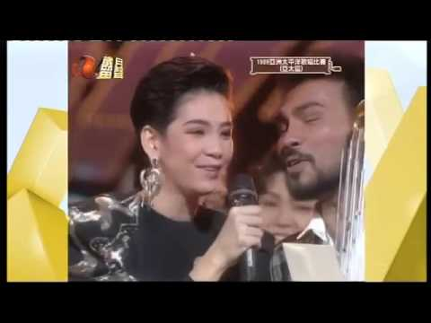 Asia Pacific Song Festival 1989 Announcement of Winner- Regine Velasquez