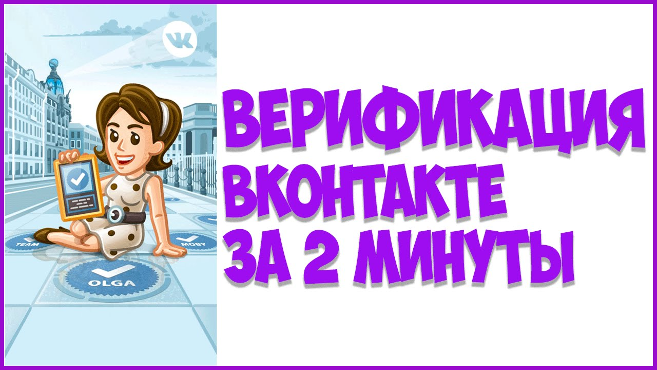 How to get acquainted in VK