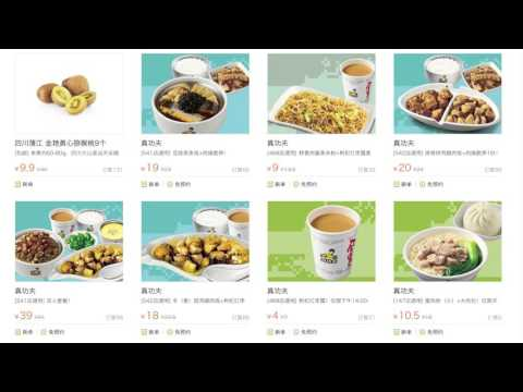 Priceline Invests In Meituan-Dianping $4 Billion Funding