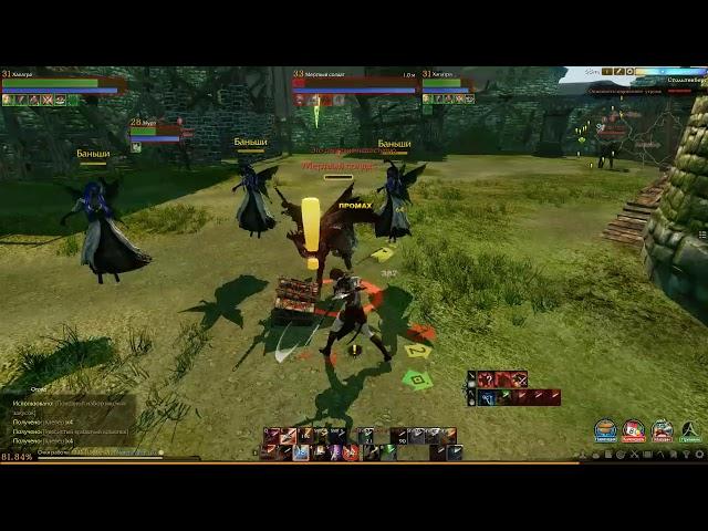 ArcheAge (видео)