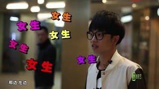 【20131114】青春那些事儿 快乐男声2013三强 华晨宇游戏输了挑战和陌生人说话 完整版