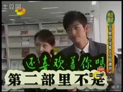 100426 Let's Go Watch Meteor Shower Again on-set interview (Yunhai/Yuxun KISS SCENE preview!)
