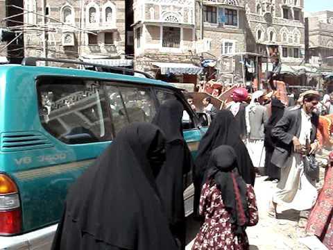 Street Scene Sana'a Yemen
