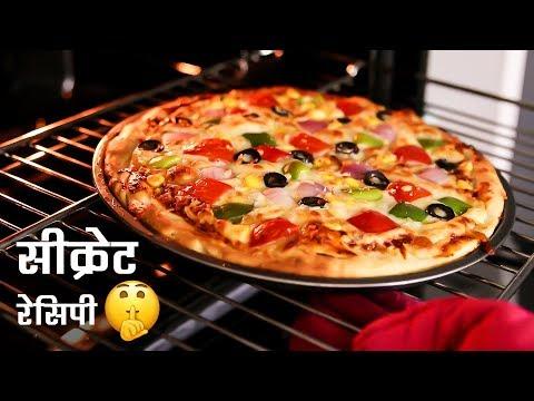 पिज़्ज़ा की बाज़ार वाली सीक्रेट रेसिपी - veg pan pizza recipe restaurant style - cookingshooking