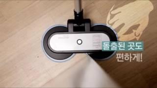 휴스톰 듀얼스핀 물걸레 청소기 - 3D 제품특징