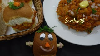 Pav Bhaji Recipe - Chaat Recipes - Fast Food Recipes - Tea Time Snack - Indian Snacks
