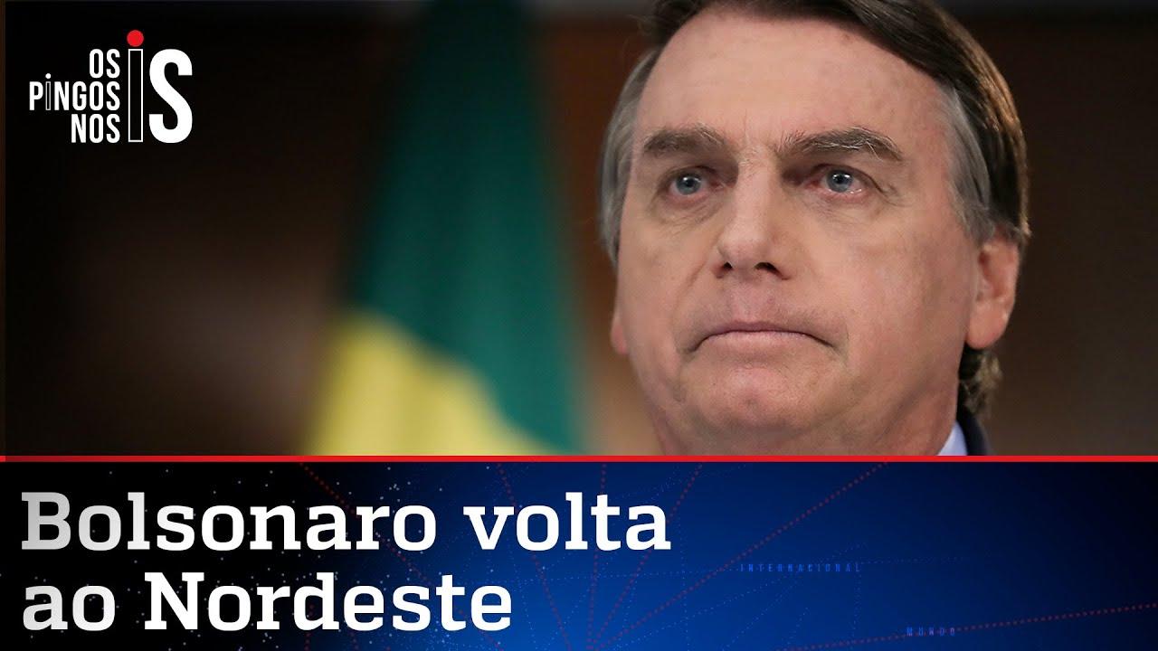 Deus é tão bom que nos deu a hidroxicloroquina, afirma Bolsonaro