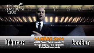 TRAILER: 14.03.14 ДЖИГАН (Geegun) @ Friday Fashion Club Essen