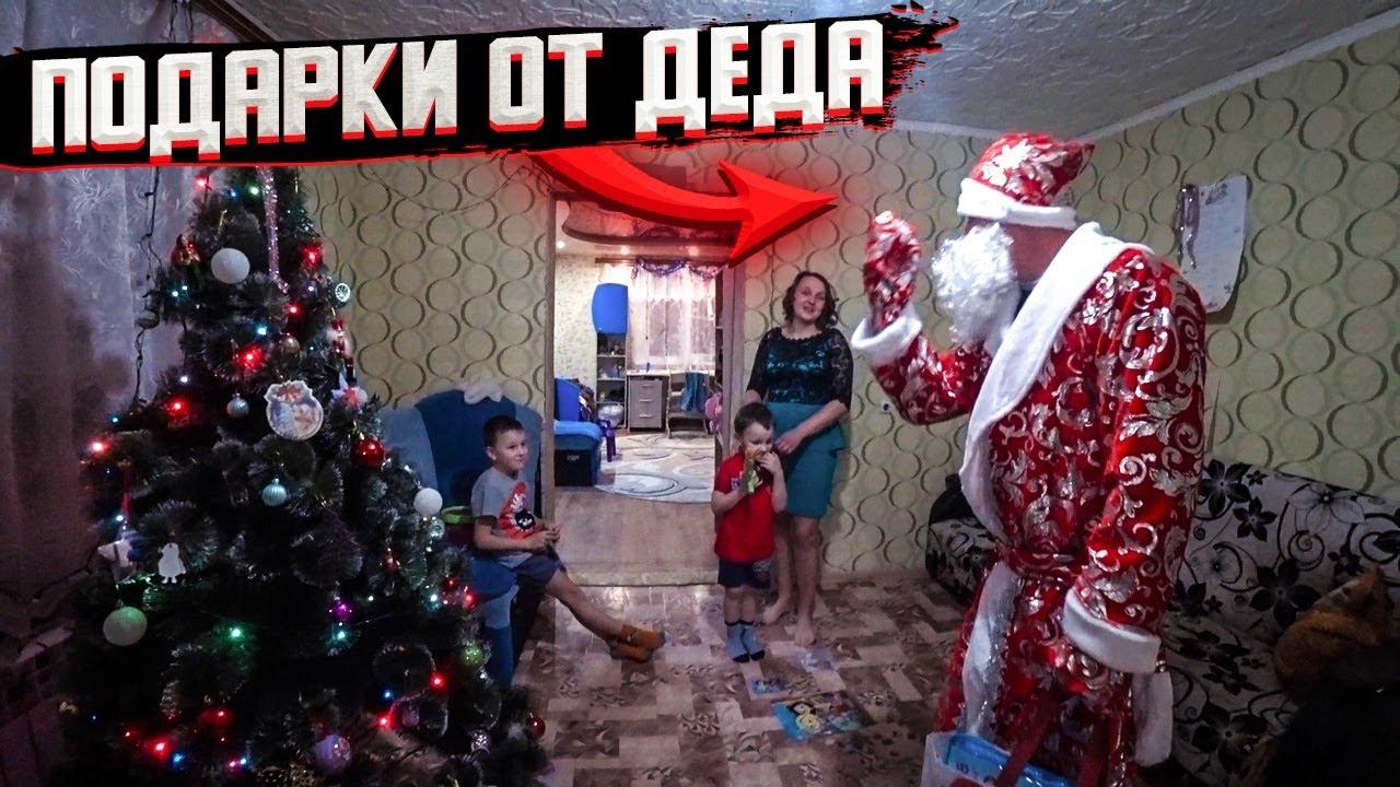 31 декабря! Подарки от Деда Мороза. Встречаем 2021! Утро 1.01.2021