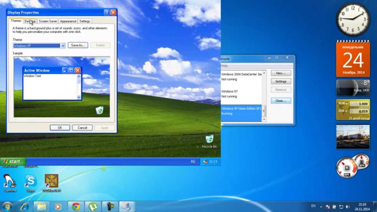 Download Windows Virtual PC from Official Microsoft Download Center