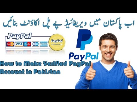 How To Create PayPal Account in Pakistan Totally Free in Urdu and Hindi