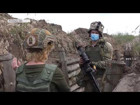 Підступна тактика окупантів