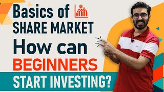 Stock Market For Beginners | How can Beginners Start Investing in Share Market | Hindi