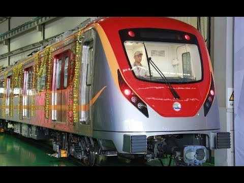 Full Inaugration Ceremony of Lahore Orange Line Metro Train