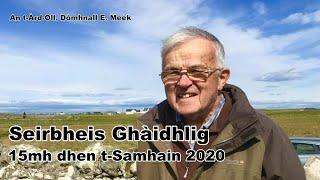Seirbheis Ghàidhlig, 15mh dhen t-Samhain 2020