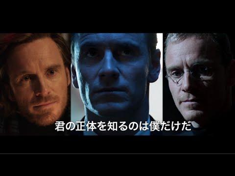 画像: 映画『スティーブ・ジョブズ』予告編 youtu.be