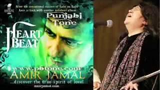 YouTube - Allah Hoo - Heartbeat - Amir Jamal feat. Abida Parveen.flv