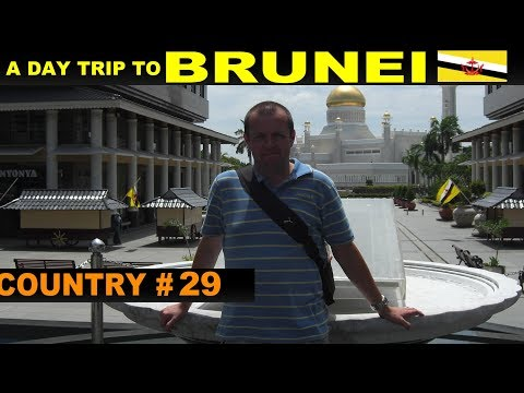 A Tourist's Guide to Bandar Seri Begawan, Brunei.  www.theredquest.com