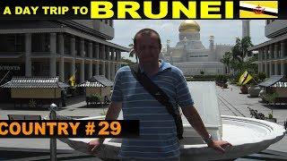 A Tourist's Guide to Bandar Seri Begawan, Brunei.  www.theredquest.com