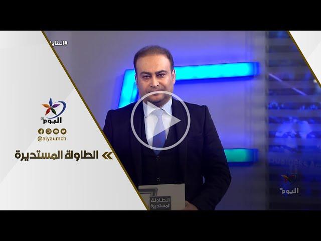 الأزمة السورية.. سوريا للعام العاشر على طاولة المتدخلين