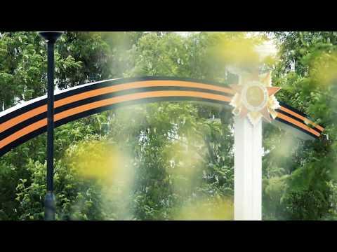 Жердевка - Парк ПАТРИОТ (май 2019)