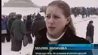 Vassili Zaitsev funeral at Volgograd - Stalingrad pt:2