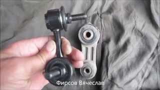 Alteration tip stabilizer(links) Переделка наконечников стабилизатора Subaru