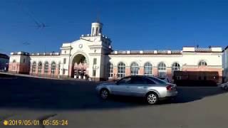 Вокзал 1 мая 2019 Йошкар-Ола