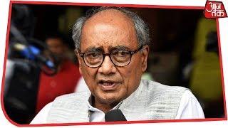 Election Results Live: Digvijay Singh बोले- Madhya Pradesh में Congress की सरकार बनेगी