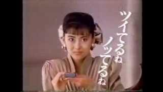 1986年CM 資生堂 インテグレート パウダリーファンデーション 中山美穂.