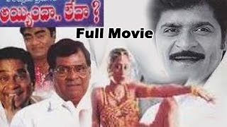 Ayyinda Leda Telugu Full Length Movie || Ali, Raksha, Brahmanandam