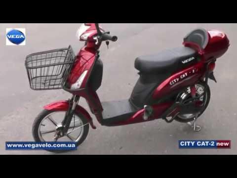 Электровелосипед Vega City