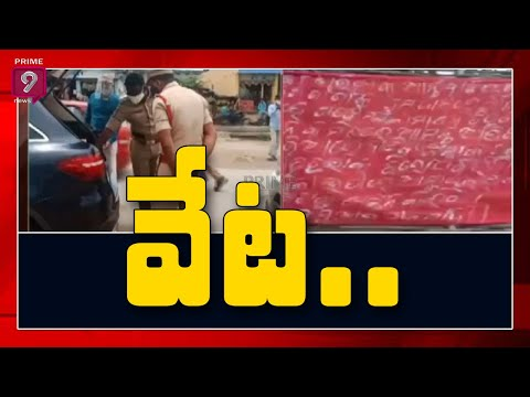 District Police Searches for Maoist at Maharashtra Border Areas | Prime9 News