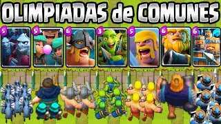 CUAL ES LA MEJOR CARTA COMUN? | OLIMPIADAS de COMUNES | RETO CLASH ROYALE | 1vs1| OLIMPYCS COMMON Video