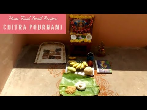 chitra pournamispecial   chitra pournamipooja at home   naivedyam recipes   sakkarai pongal