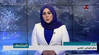 بيحان محررة بعد 3 سنوات مريرة | مع الاعلامي صالح البيحاني | يمن شباب